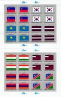Nations Unies New York ONU 1997 N° 710** A 717** Deux Feuillets Drapeaux états Membres - Non Classés