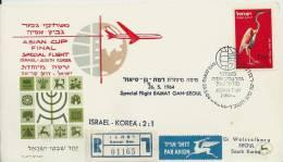 ISRAEL, 1964 FFC First Flight - SOCCER/FOOTBALL ASIAN CUP FINAL - Special Flight RAMAT GAN-SEOUL/ISRAEL-SOUTH KOREA - Aviones