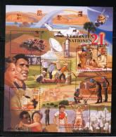 AUTRICHE    N.U. VIENNE   NEUF    N° 327 à 332    N** N. U. Au 21e Siècle - Non Classés