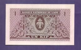 LAOS,    Banknote,  Mint UNC.   . 1 KIP - Laos
