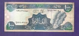 LIBAN,    Banknote,  Used VF   . 1000 Livras (folded) - Lebanon