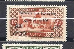GRAND LIBAN N� 65  NEUF** LUXE