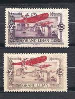 GRAND LIBAN AERIEN N� 15 VARIETEE DE COULEUR  NEUF* TTB