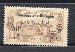 GRAND LIBAN  N� 72 VARIETEE DE COULEUR (brun)  NEUF* TTB RARE
