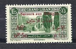 GRAND LIBAN  N� 67b NEUF* TTB
