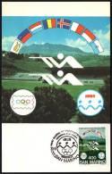 SAN MARINO 1985 - PRIMI GIUOCHI DEI PICCOLI STATI D´EUROPA - CERIMONIA D´APERTURA - CARTOLINA UFFICIALE - SHOOTING - Tiro (armi)