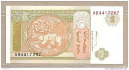 Mongolia - Banconota Non Circolata Da 1 Tughrik P-52a - 1993 - Mongolia