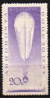 Russia 1933 AEREA N. 40 Unificato Y&T Used - Usati