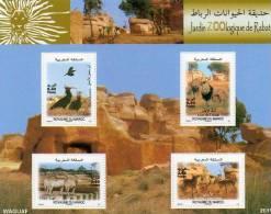 2012  MAROC - Fauna ( Complete Set ) - Timbres