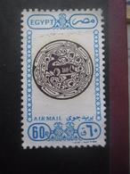 EGYPTE Poste Aérienne N°205 Oblitéré - Poste Aérienne