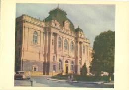 Ukraine, Lvov, V. I. Lenin Museum, 1962 Unused Postcard [11758] - Ukraine