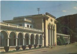 Georgia, Borjomi, Train Station, 1984 Unused Postcard [11765] - Georgia