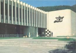 Georgia, Borjomi, 1984 Postcard [11767] - Georgia