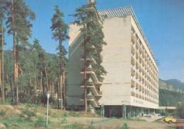 Georgia, Borjomi, Sanatorium, 1984 Unused Postcard [11773] - Georgia