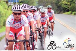 Lote PEP305, Colombia, Postal, Postcard, Vuelta A Colombia En Bicicleta, 2010, Cycling - Colombia