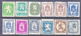 Bulgaria 469+  (o) - 1945-59 People's Republic