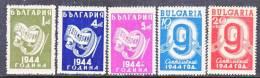 Bulgaria 493-7   (o) - 1945-59 People's Republic