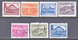 Bulgaria 627-33  *   (o) - 1945-59 People's Republic