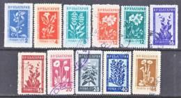 Bulgaria 830-40    (o)  FLOWERS - 1945-59 People's Republic