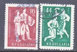 Bulgaria 855-6    (o)  MUSIC  DANCERS - 1945-59 People's Republic