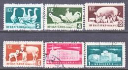Bulgaria 882+    (o)  FARM  FAUNA - 1945-59 People's Republic