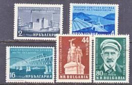 Bulgaria 920+    (o) - 1945-59 People's Republic