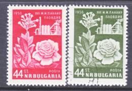 Bulgaria 946-7    (o)  TOBACCO - 1945-59 People's Republic