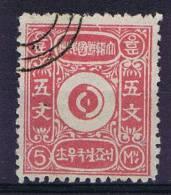 Korea: Michel 1 D Perfo 11, Used (possibel Fake Cancel!) - Korea (...-1945)
