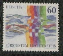 Zwitserland yvertnrs: 1490 postfris