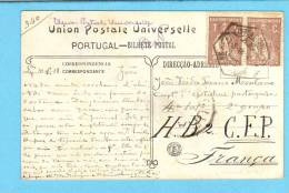 Postal Circulado Para CAPITAO ARTILHARIA 4ª Bateria HB2 CEP França. Old Postcard MILITARY MAIL WWI Guerre 1918 - Lisboa