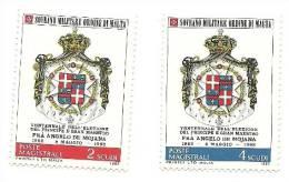1982 - Sovrano Militare Ordine Di Malta 208/09 Stemma - Francobolli