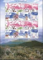 1999 SHEETLET Millennium I Pitcher Plant Bird Frog Elephant Ship Malaysia Stamp MNH - Maleisië (1964-...)