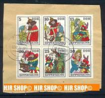 1976, 2187-2192 Gest., Kleinbogen Auf Briefstück, EF - [6] Oost-Duitsland