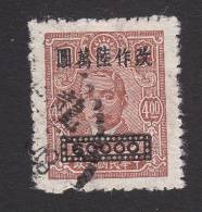 China, Scott #819, Used, Dr. Sun Yat-sen Surcharged, Issued 1948 - 1912-1949 Repubblica