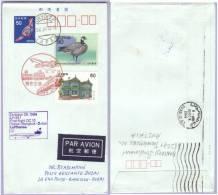 Erstflug Lufthansa Tokyo -  Dubai 1984 Ab Japan (219) - Luftpost
