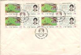 Iran FDC Covers, Stamps  (5699) - Iran