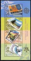 MACEDONIA 2005 50th Anniversary Of Europa Stamps Block MNH / **.  Michel Block 13 - Macedonia