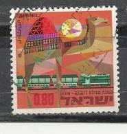 ISRAEL 1970 - DIMONA-ORON RAILWAY  - USED OBLITERE GESTEMPELT USADO - Israel