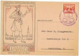 1946 - NEDERLAND PAYS BAS - Briefkaart - JUBILEUM TENTOONSTELLING 1927-1947 - Poststempels/ Marcofilie