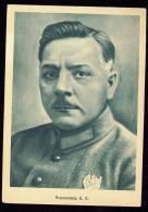 Russia   VOROSILOV   Old Postcard - Russia