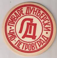 DUNDJERSKI BREWERY Petrovgrad (today Zrenjanin) Yugoslavia,Serbia Old Beer Coaster - Sous-bocks