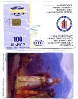 100u Benediction Ancienne - MINT In Folder Neuve NSB - Arménie