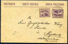 OBERSCHLESIEN 1920 - Postcard From LENDZIN To Myslowitz - Coordination Sectors