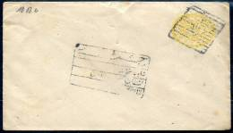 HYDERABAD Used Cover (postal Stationery) - Hyderabad