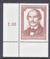 Austria 899  **  SCIENCE  PLANTS - 1945-.... 2nd Republic
