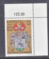 Austria 901   **   ARMS  KITZBUHEL - 1945-.... 2nd Republic