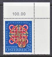Austria 905   **   ARMS - 1945-.... 2nd Republic