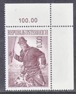 Austria 912   **   FISHERMAN - 1945-.... 2nd Republic