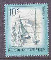 Austria 972  **  SAILING  BOAT - 1945-.... 2nd Republic