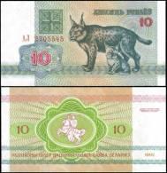 Belarus 1992 10 Rublei Cat Banknotes Uncirculated UNC - Bankbiljetten